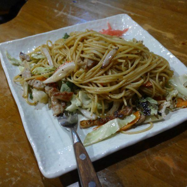 和風味野菜スパゲッティー